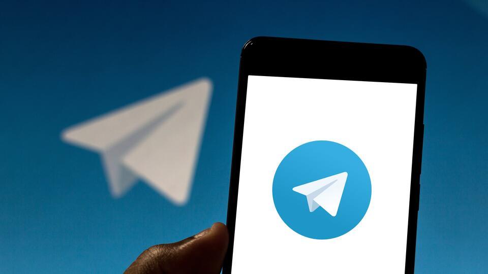 В Роскомнадзоре объяснили отмену блокировки Telegram