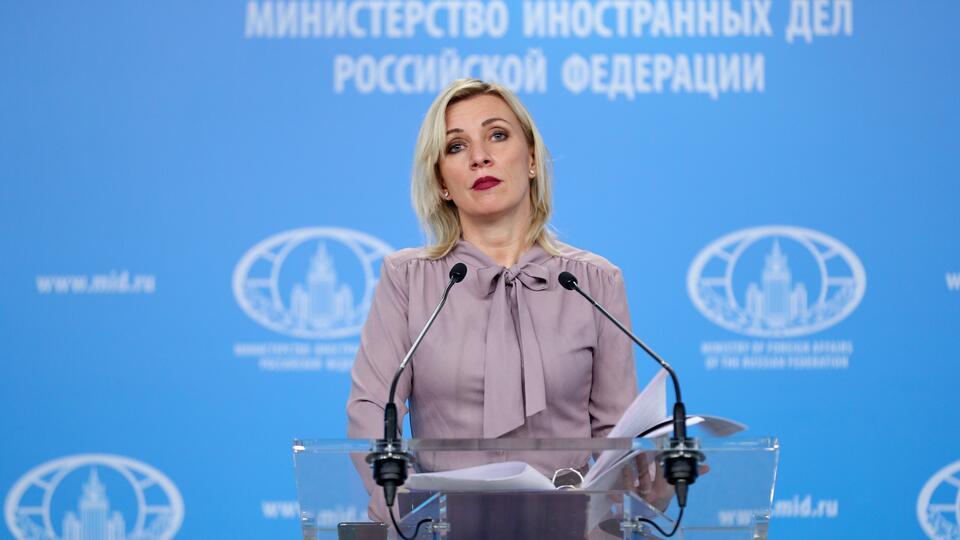 """Захарова обвинила США в попытках """"похоронить"""" СНВ-3"""