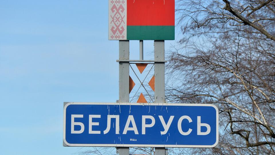 Группу людей с оружием задержали на границе Белоруссии с Украиной