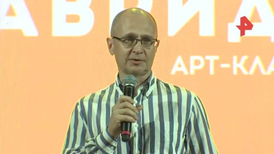 "Кириенко выразил благодарность за труд волонтерам на форуме ""Таврида"""