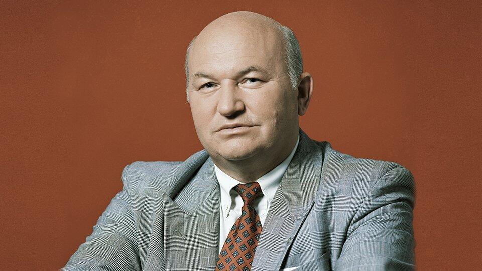 Один из самых ярких политиков страны: ушел из жизни Юрий Лужков