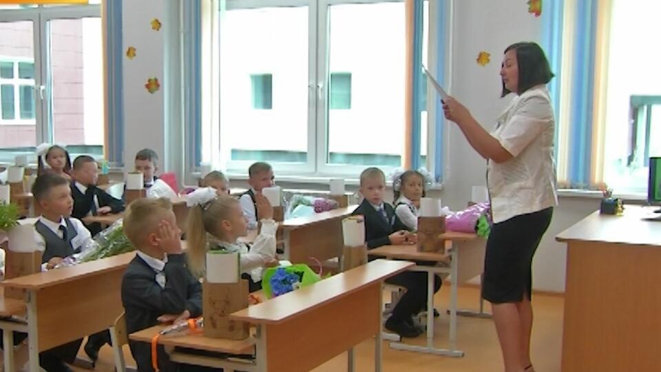 Два миллиона первоклассников придут в школы в День знаний