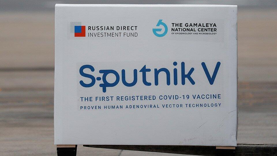 """В Чехии понадеялись нарегистрацию российской вакцины """"Спутник V"""" в ЕС"""