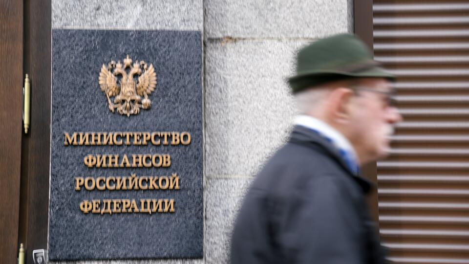 Минфин: активы России за рубежом могут заблокировать