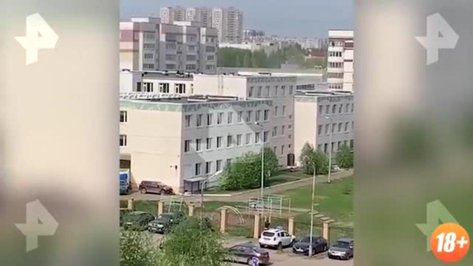 Дети спасались через окна во время стрельбы в школе в Казани (18+)
