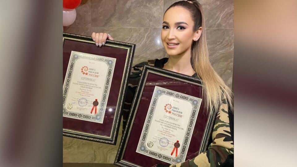Бузова попала в Книгу рекордов России