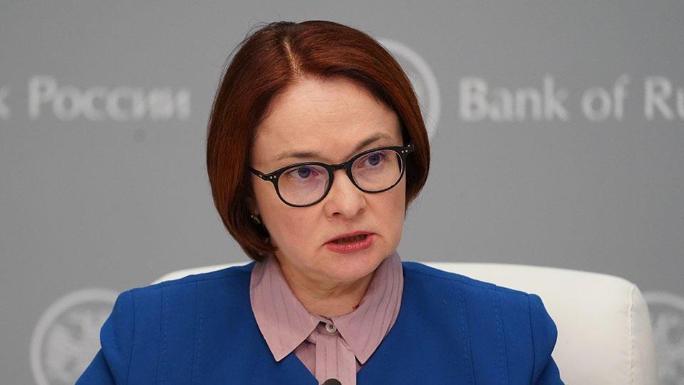 Набиуллина озвучила условия появления доступного жилья в России