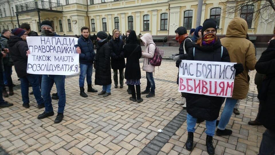 СМИ: В Киеве националисты закидали яйцами антифашистский митинг