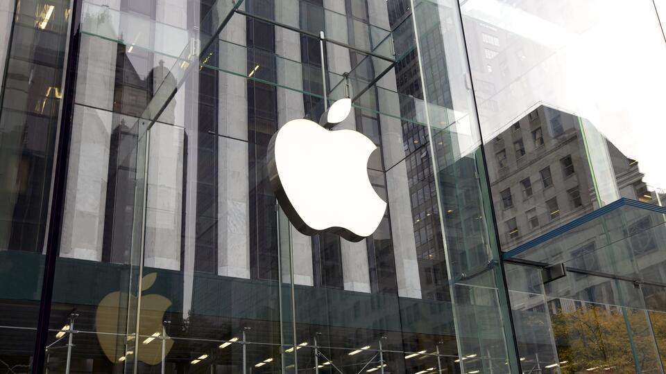 Apple может вернуть iOS прежнее название