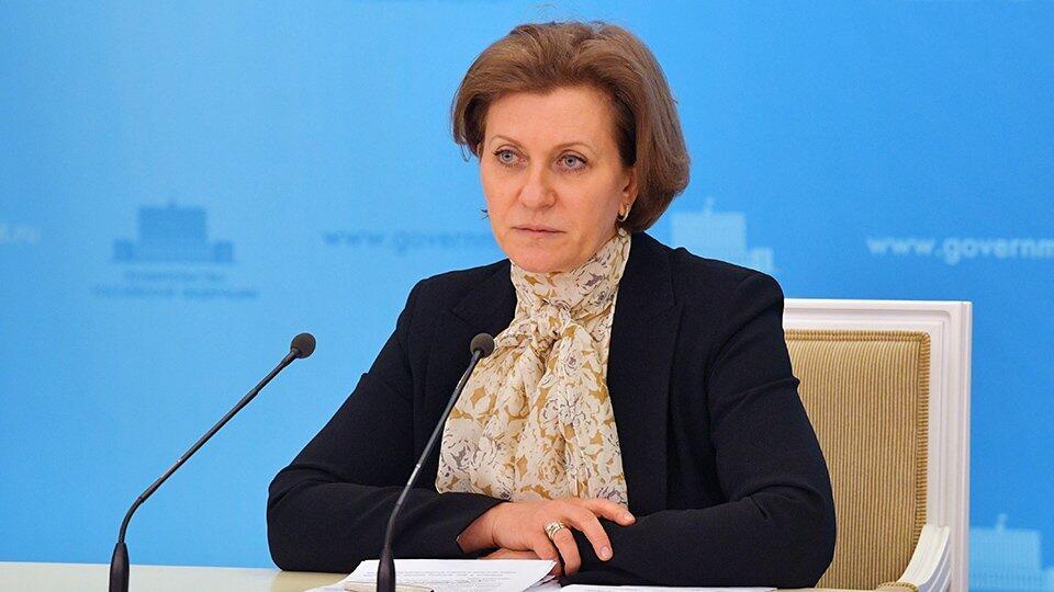 Попова предложила снимать ограничительные меры в три этапа