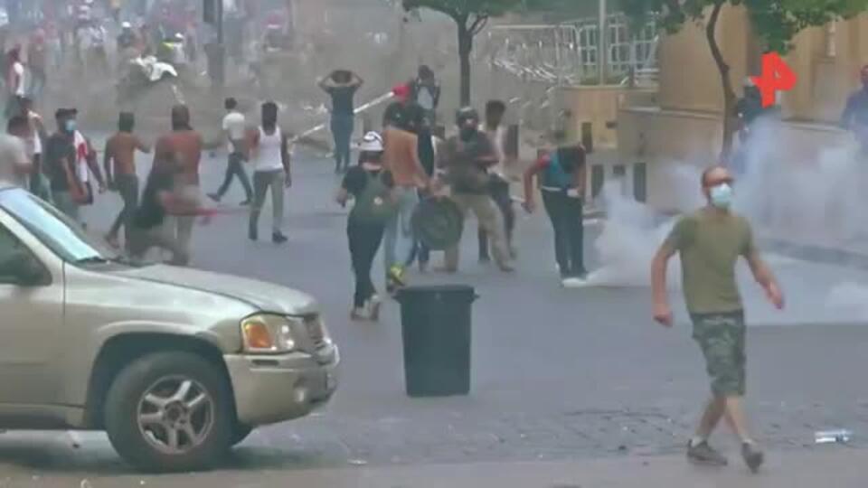 Столкновения между протестующими и силовиками вспыхнули в Бейруте