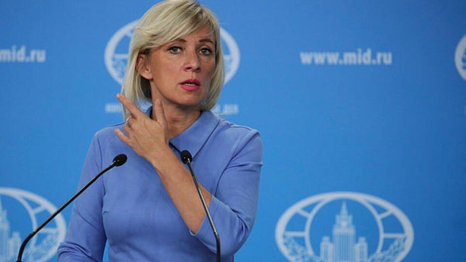 """Захарова назвала санкции США против Венесуэлы """"орудием геноцида"""""""