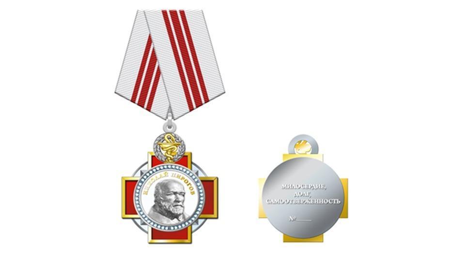 Стало известно, как выглядят новые российские награды