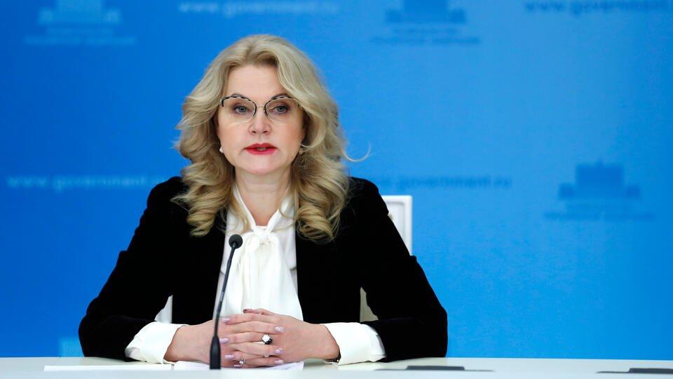 Новые штаммы коронавируса выявили в 54 регионах России