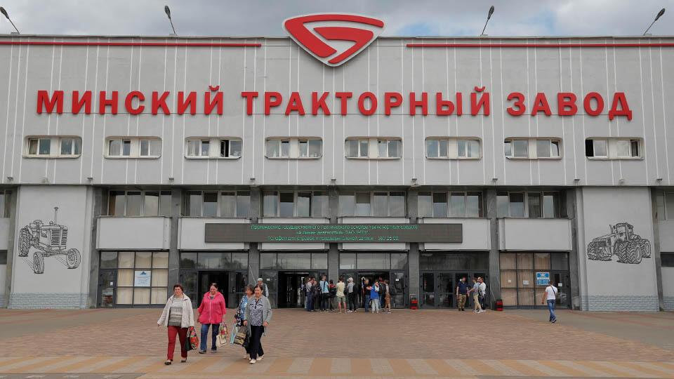 На тракторном заводе в Минске опровергли сообщение о забастовке