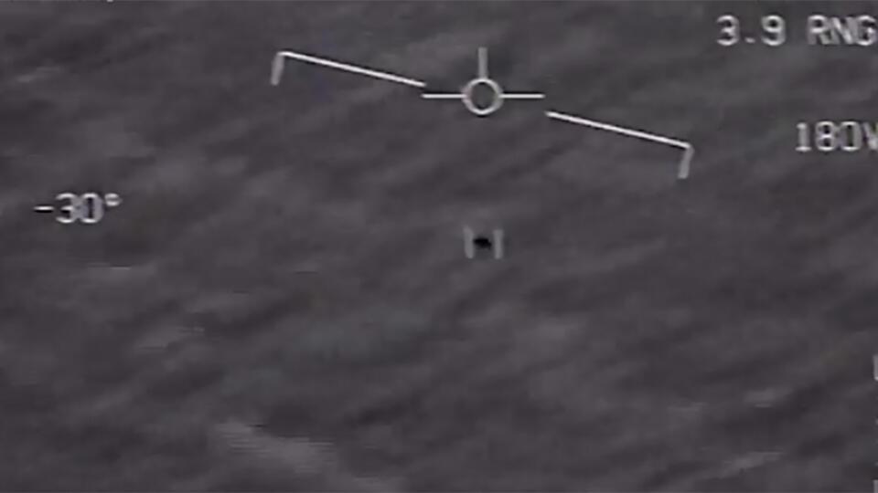 Ученый прокомментировал видео с НЛО, показанное Пентагоном