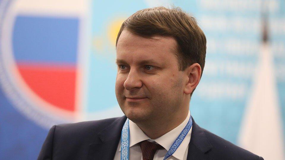 Россия в 2020 году войдет в пятерку крупнейших экономик мира