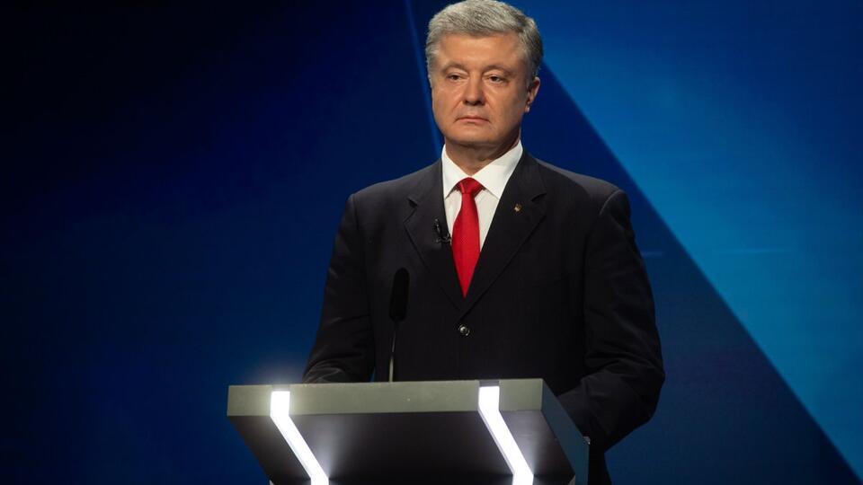 Против Порошенко возбудили дело из-за получения Украиной томоса