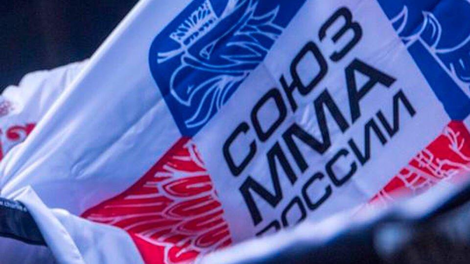 СоюзММА отреагировал на запрет Украины выступать россиянам на ЧЕ