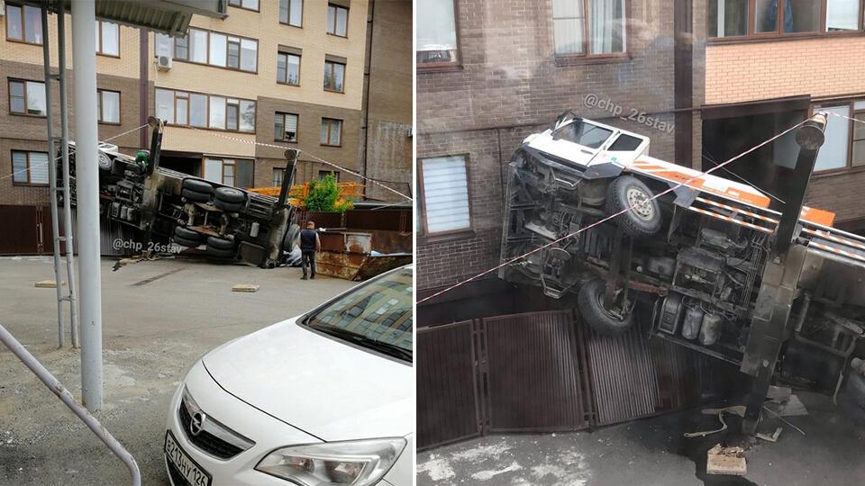 Газовую трубу прорвало при опрокидывании автокрана в Ставрополе