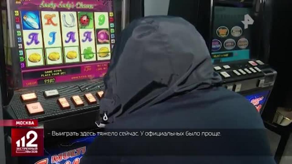 Когда закроют игровые аппараты в москве смотреть онлайн рулетку с девушками