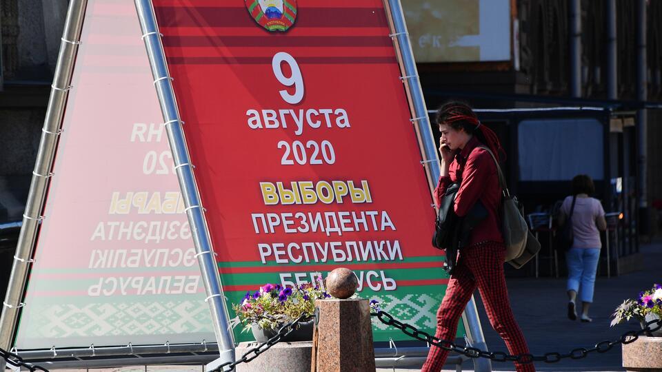 Явка на выборах президента Белоруссии достигла 73%