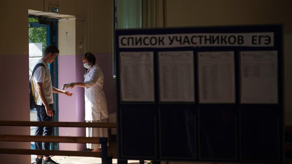 ЕГЭ в Москве не будут переносить из-за нерабочих дней