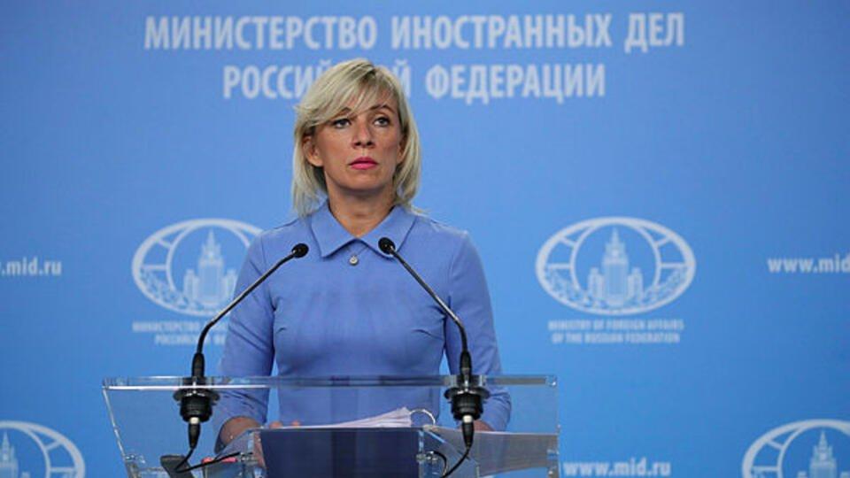 Захарова ответила на вопрос об аккредитации журналистов NYT и FT
