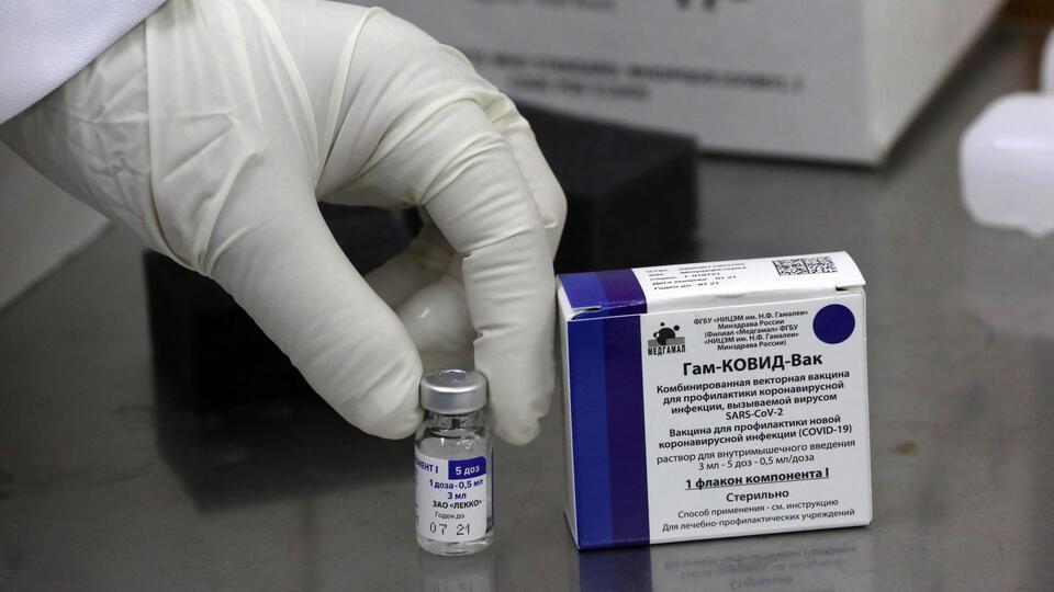 """В Еврокомиссии назвали сроки поставки вакцины """"Спутник V"""" в Евросоюз"""