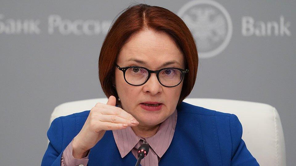Набиуллина оценила влияние коронавируса на экономику России