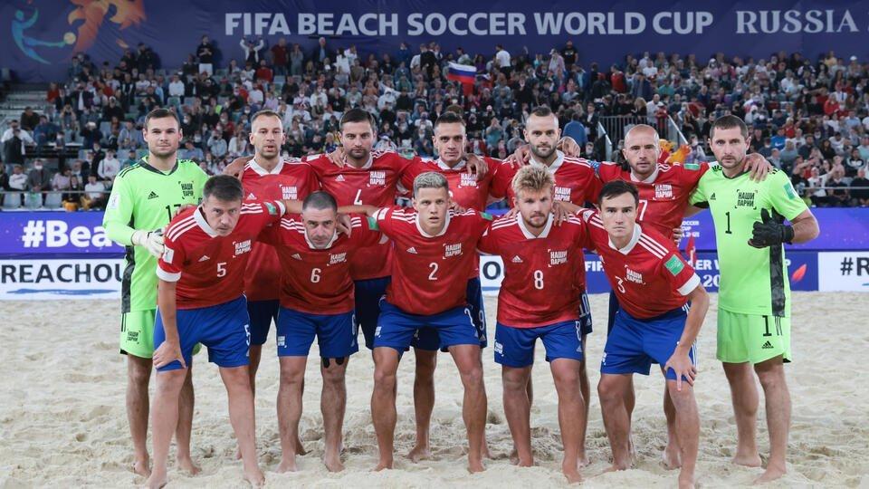 Сборная России победила Парагвай на ЧМ по пляжному футболу