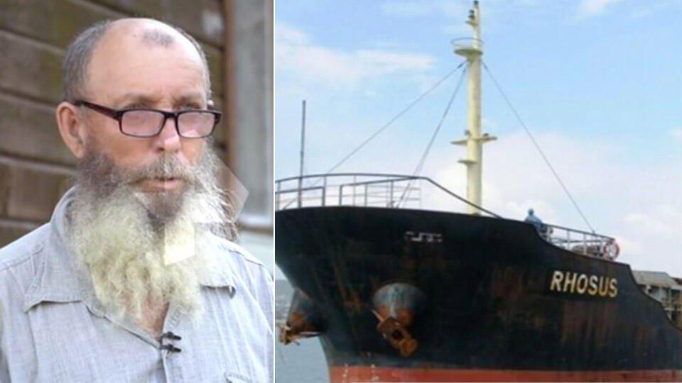Капитан судна Rhosus о взорвавшейся в Бейруте селитре: Это удобрения