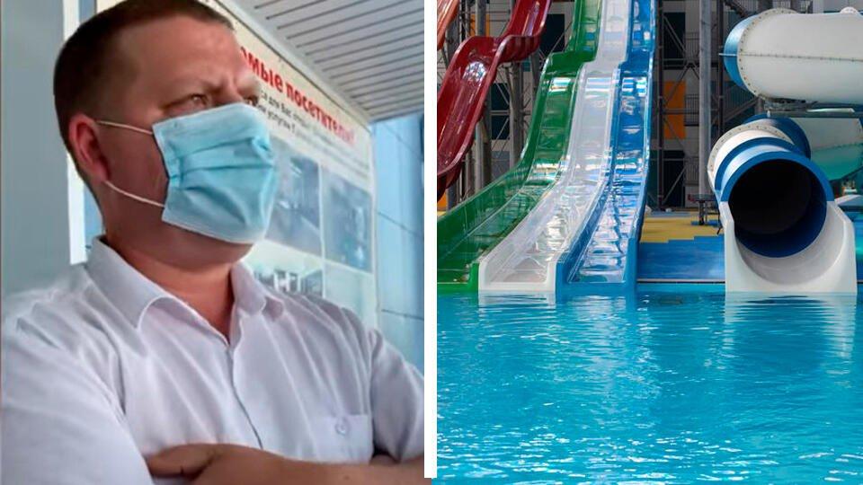 В Волжском аквапарке объяснили, почему не пустили мальчика с аутизмом