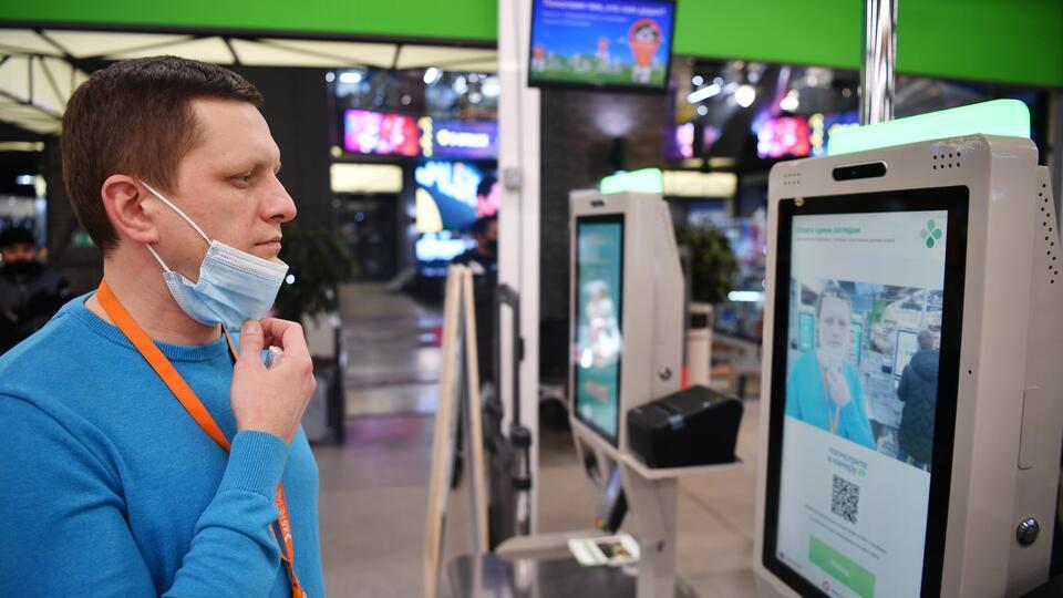 """В """"Ростелекоме"""" рассказали, как защитят биометрию от утечек и подмены"""