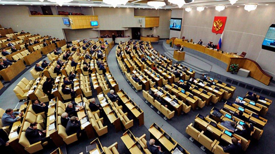 Депутаты Госдумы проголосовали за поправки в поддержку туризма в РФ