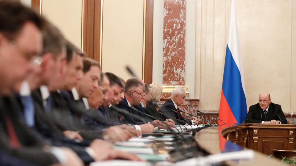 Утвержден новый состав правительства России: главное о назначениях