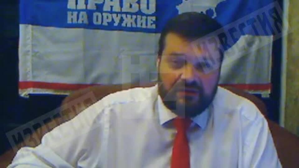Эксперт разобрал действия участников перестрелки у ЖК Ясный