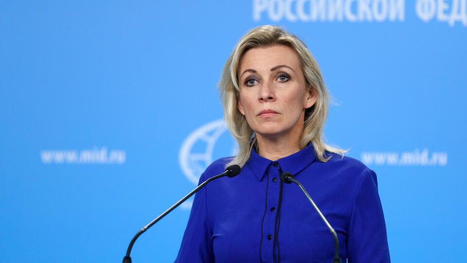 МИД: Задержание россиян в Минске — провокация третьего государства
