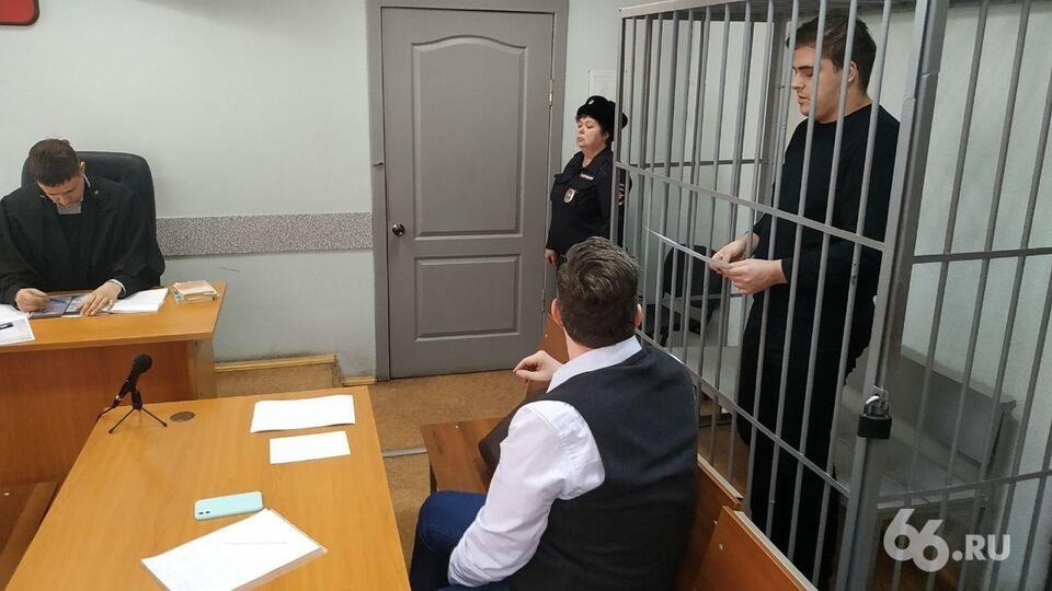 Суд арестовал задержанного с наркотиками программиста Литреева