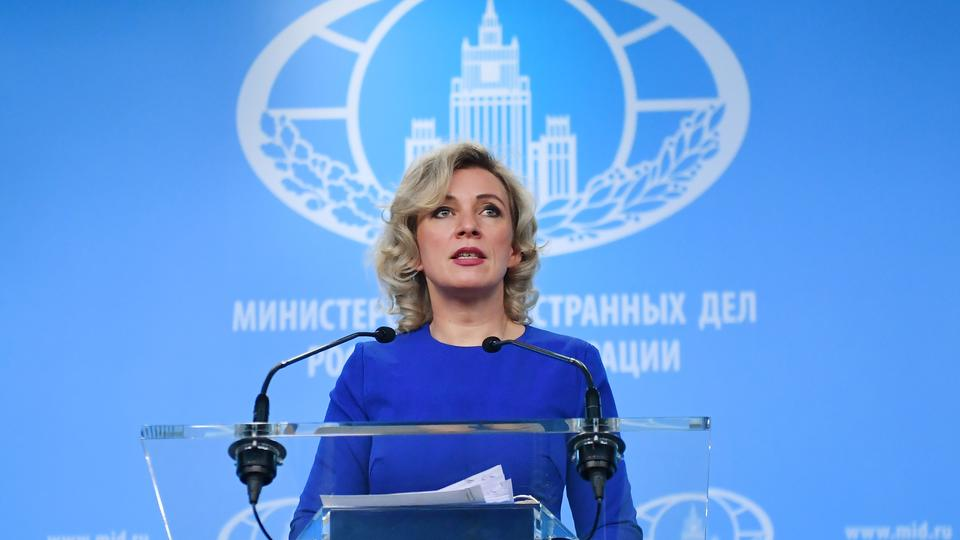На счет МИД РФ поступили средства для поддержки россиян за рубежом