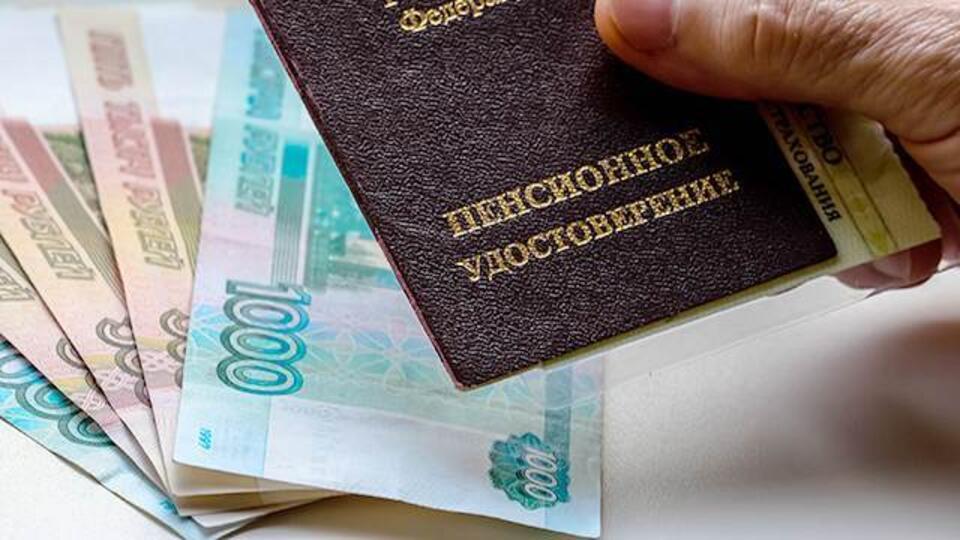 Москвичи старше 65 лет получат единовременную выплату