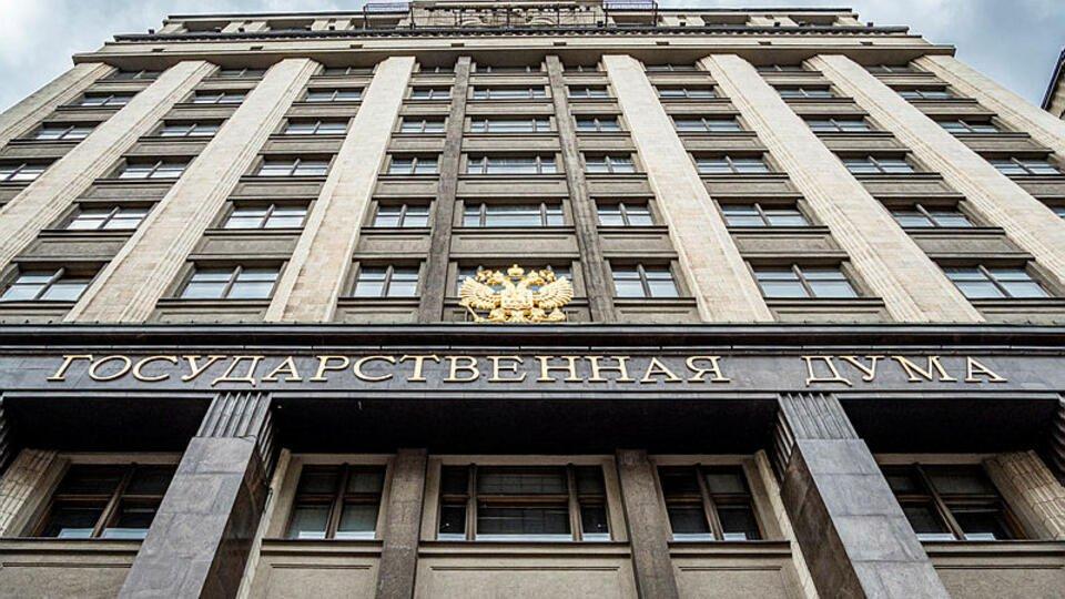 Толстой заявил, что Россия должна быть готовой к выходу из ПАСЕ