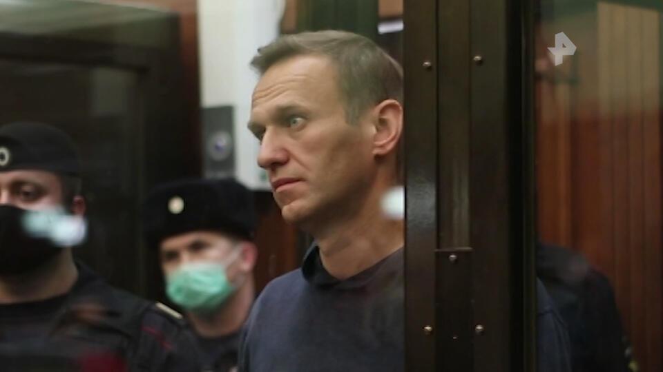 Россия ответит на санкции ЕС по ситуации с Навальным