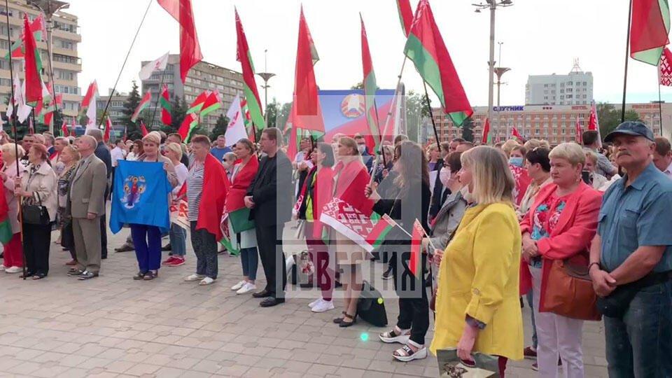 Около тысячи человек вышли на митинг в поддержку Лукашенко в Минске