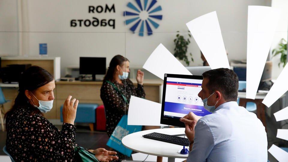 В России изменился порядок выплат пособий по безработице