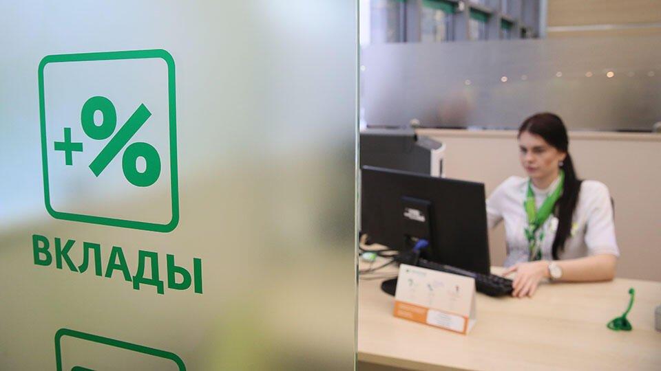 Банки России опасаются оттока средств клиентов из-за цифрового рубля