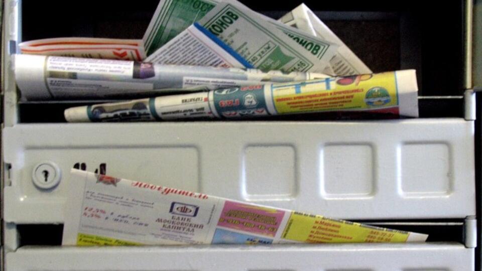 В РФ предложили запретить забрасывать почтовые ящики рекламой