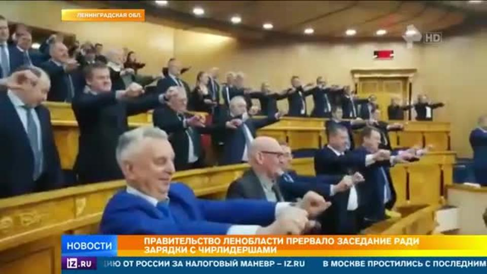 Видео: правительство Ленобласти вышло на зарядку