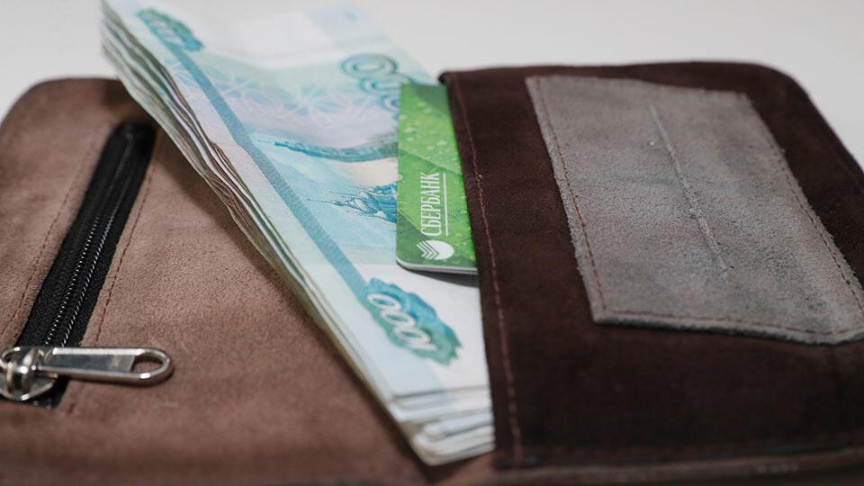 Что изменится при новом расчете МРОТ и прожиточного минимума