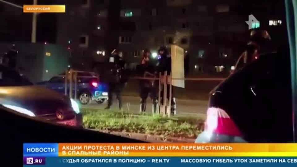 Ночные акции протеста в Минске произошли в спальных районах